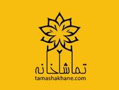 Tamashakhane Persian TV